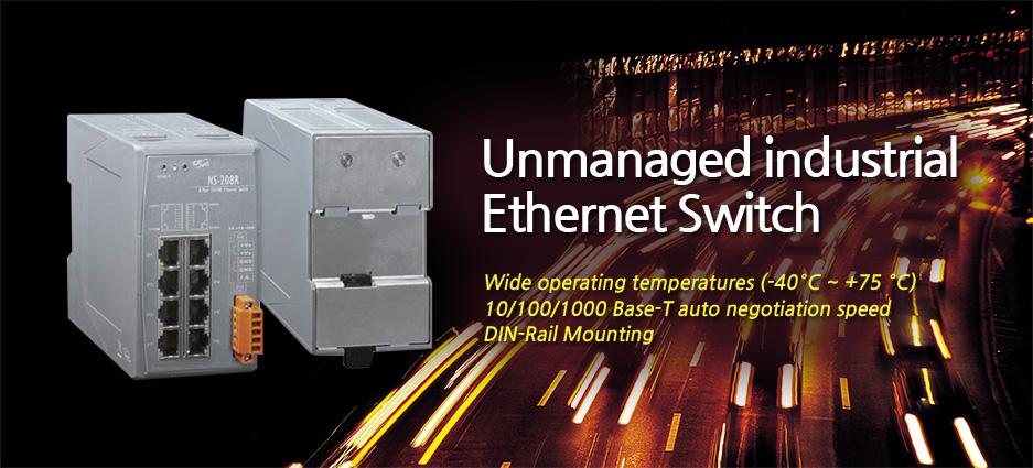 Undammaged Industrial Ethernet Switch